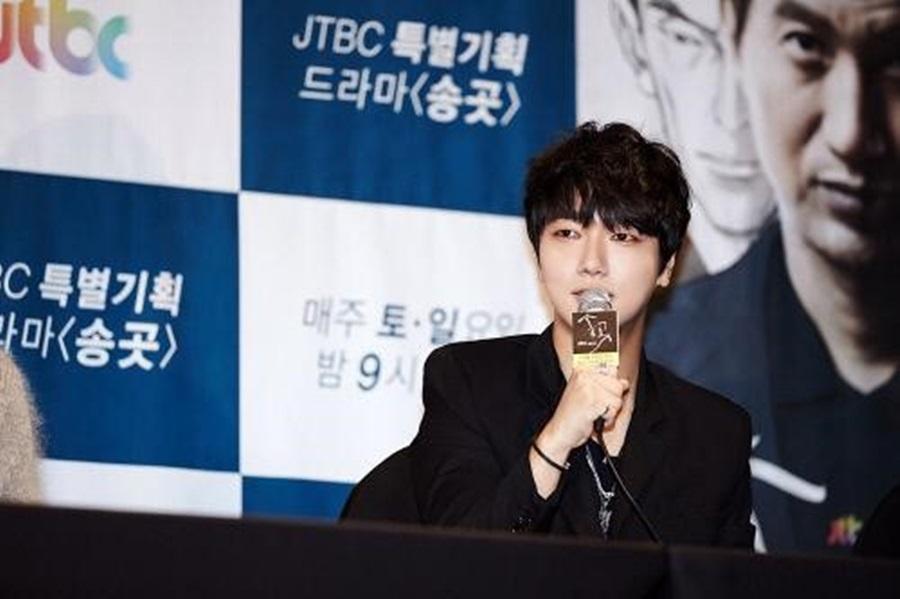 Yesung de Super Junior se une a Jang Hyuk en drama de thriller policial