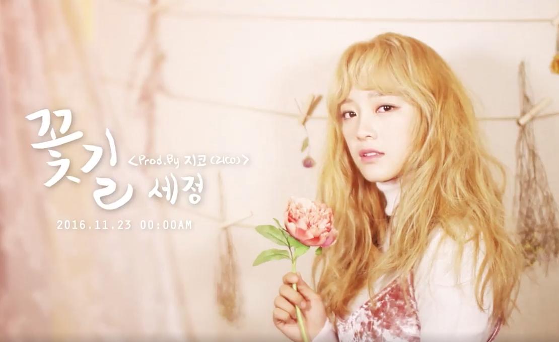 [Actualizado] Kim Sejeong de I.O.I y Gugudan revela vistazo de letra de canción producida por Zico de Block B