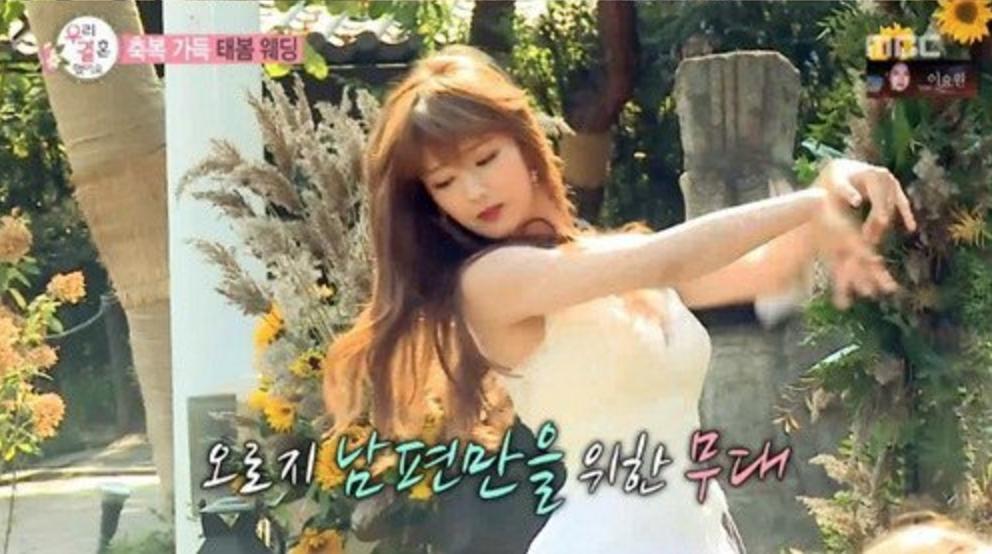 """Bomi de Apink realiza un baile sexy con su vestido de novia para Choi Tae Joon en """"We Got Married"""""""