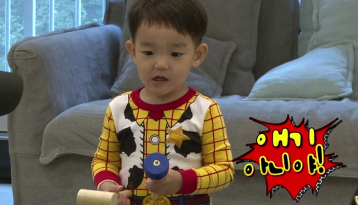 Da Eul realmente quiere que Choo Sarang lo reconozca como un niño grande ahora