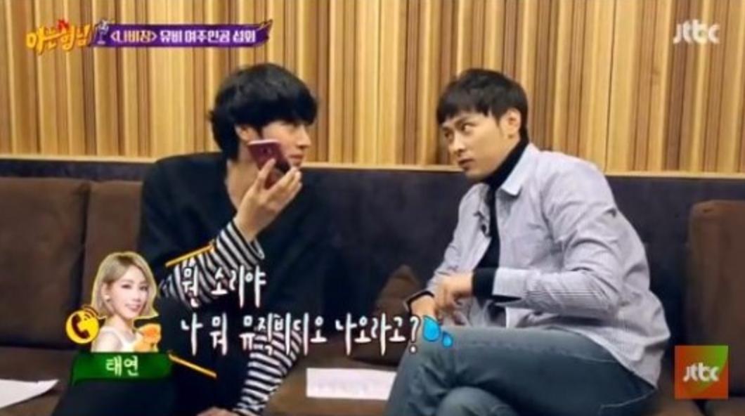 Heechul intenta convencer a Taeyeon y Seolhyun para aparecer en un video musical con Min Kyung Hoon