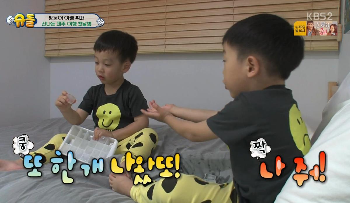 Seo Eon y Seo Jun no pueden parar de aterrorizar a su padre con sus bromas