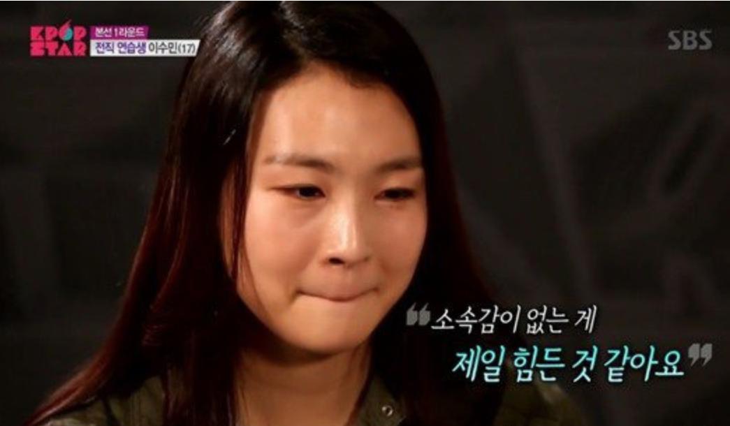 """Ex concursante de """"Produce 101"""" aparece en """"K-Pop Star 6"""""""