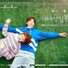 "Primeras impresiones: ""Weightlifting Fairy Kim Bok Joo"""