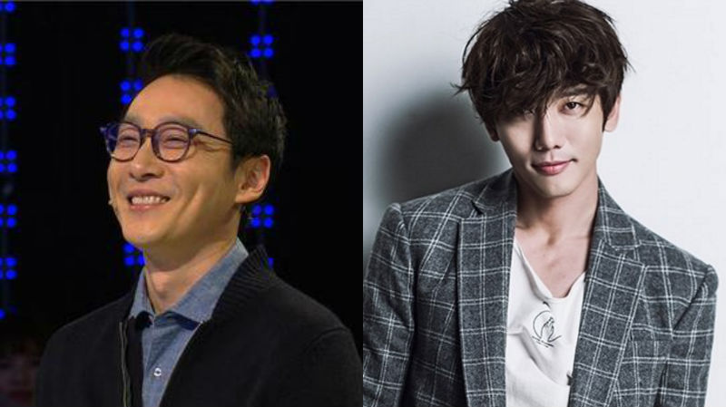 "Lee Hwi Jae y Ki Tae Young realizarán un cameo especial en ""My Wife Is Having An Affair This Week"""