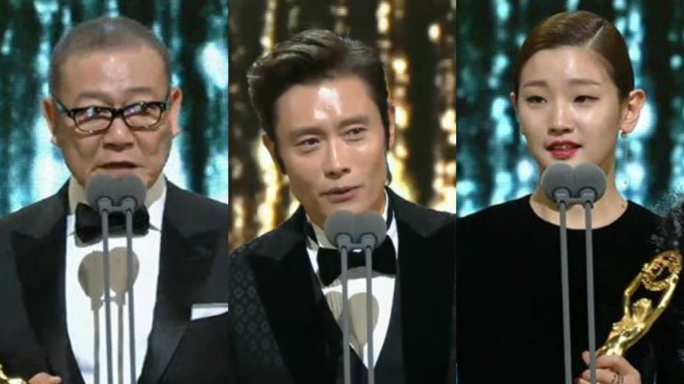 Se revelan a los ganadores de los 37os Blue Dragon Film Awards