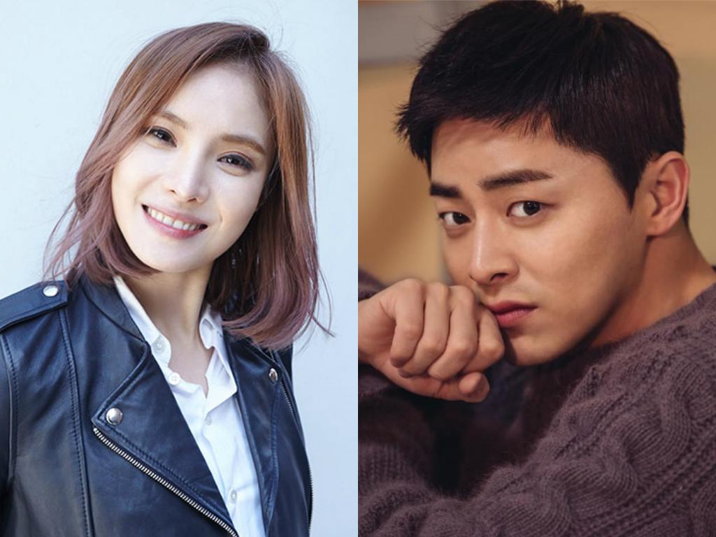 Gummy y Jo Jung Suk son un ejemplo de pareja incluso durante una llamada casual