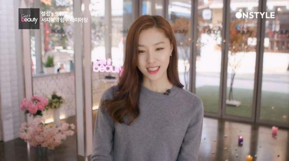La actriz Seo Ji Hye revela 3 cosas que evita comer para mantener una figura delgada