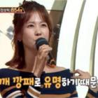 """Park So Hyun, la experta de los ídolos, sabe todo acerca de Leo de VIXX en """"Duet Song Festival"""""""
