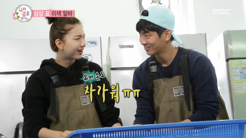 Jota y Kim Jin Kyung son encantadores como siempre mientras trabajan tiempo parcial