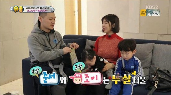 Yang Dong Geun revela con entusiasmo el 3er embarazo de su esposa