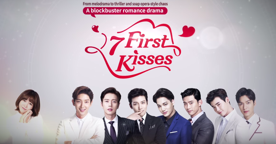 """El teaser de """"7 First Kisses"""" promete que será el drama de fantasía definitivo con un reparto lleno de estrellas"""