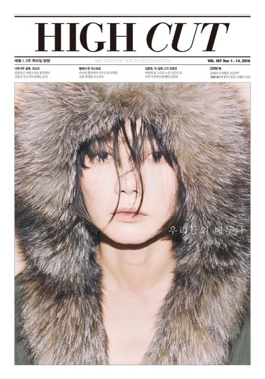 """Bae Doona muestra algo de piel para la revista """"High Cut"""""""