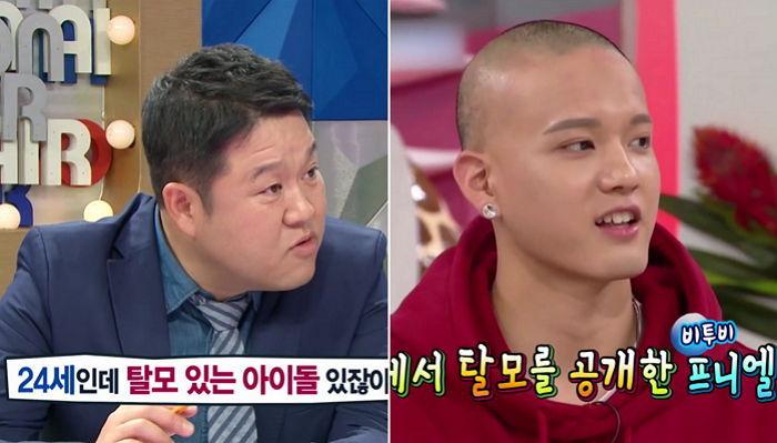 Kim Gura es criticado por sus comentarios sobre Peniel de BTOB