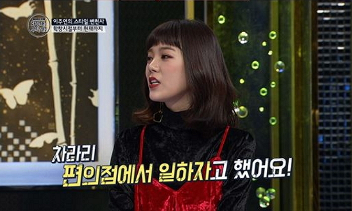Lizzy de After School habla sobre los problemas salariales que pasaron tras las promociones japonesas