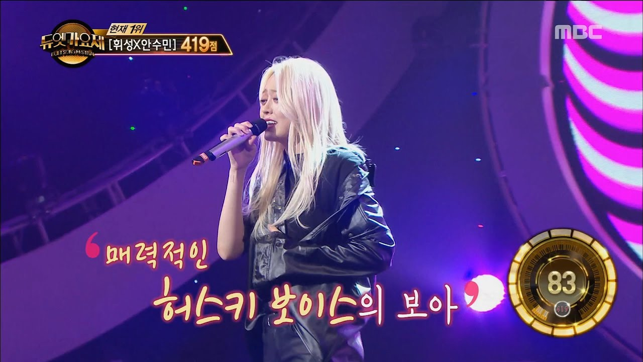 "Kim Boa de SPICA y estudiante universitaria chilena realizan un cover de ""Mr. Mr"" de Girls' Generation en ""Duet Song Festival"""