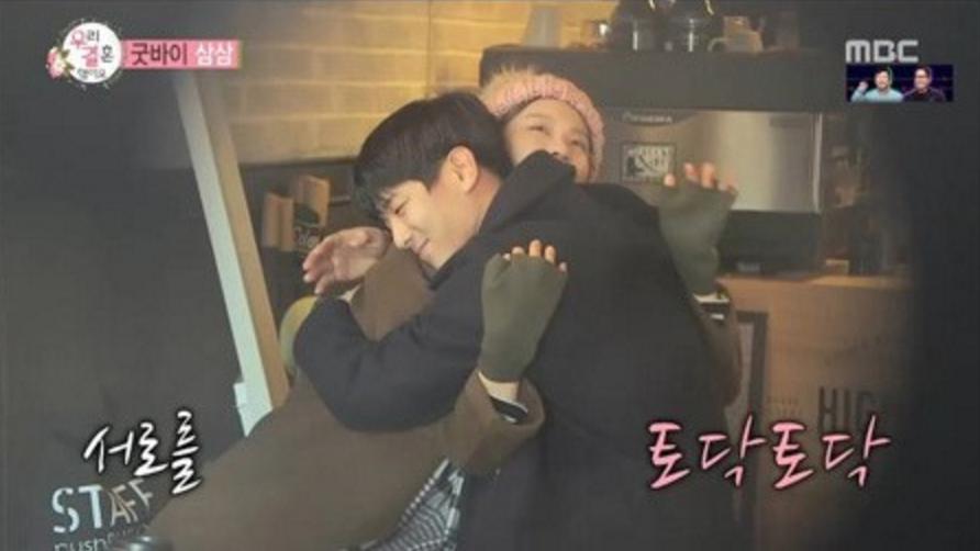 """Jota de MADTOWN y Kim Jin Kyung se despiden en """"We Got Married"""""""