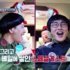 """Tak Jae Hoon confunde a AOA con I.O.I en la emisión de """"Juke Bus"""""""