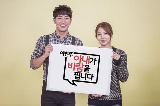"""Lee Sang Yeob solo tiene alabanzas por la profesionalidad de BoA en """"My Wife Is Having An Affair This Week"""""""