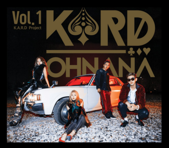 "K.A.R.D /KARD >> Single Digital ""Bomb Bomb"" K.A.R.D-540x474"