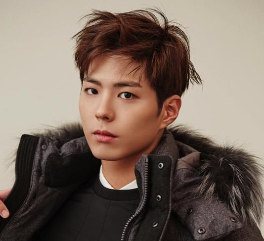 Park Bo Gum se prepara para el invierno
