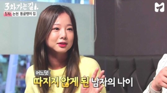 Solji de EXID habla sobre su estado de soltera y hace que Tak Jae Hoon se ruborice con una pregunta sorpresa