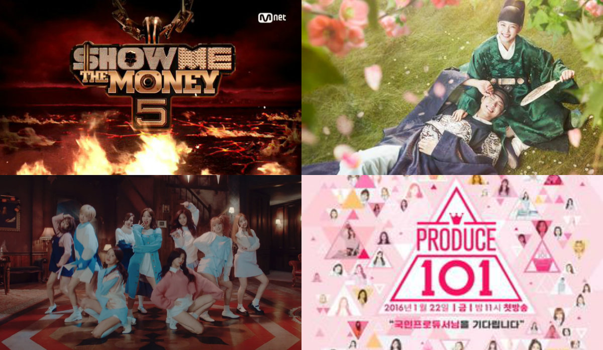 ¿Qué programas en línea fueron populares en 2016 en Corea?