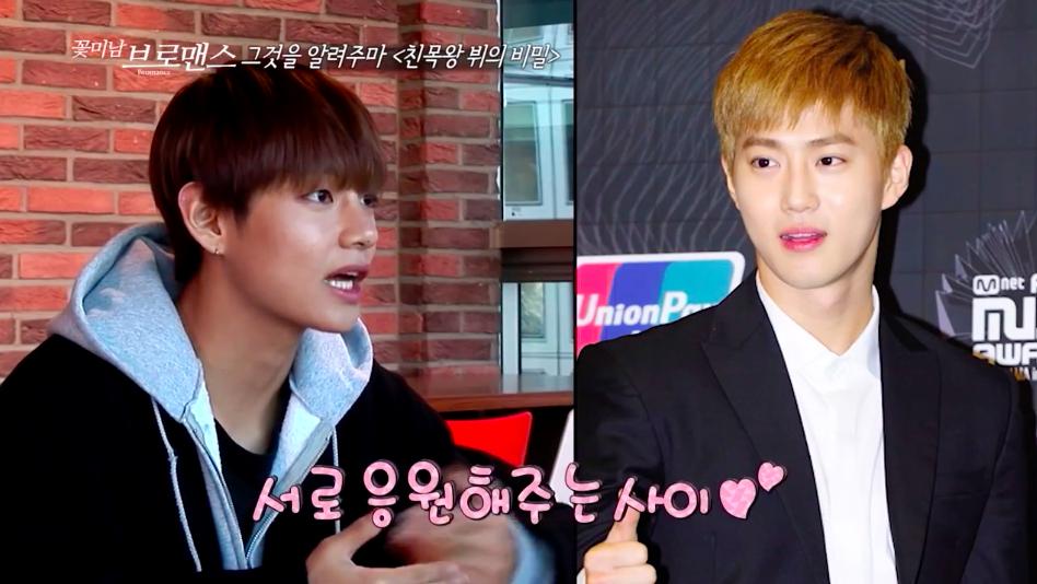 Suho de EXO y V de BTS se elogian mutuamente
