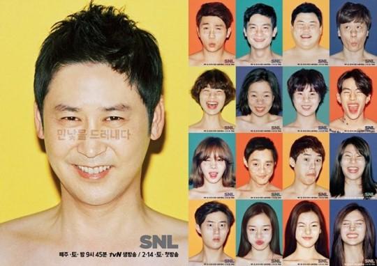 """""""SNL Korea"""" terminará temporada, promete regresar con nueva imagen"""