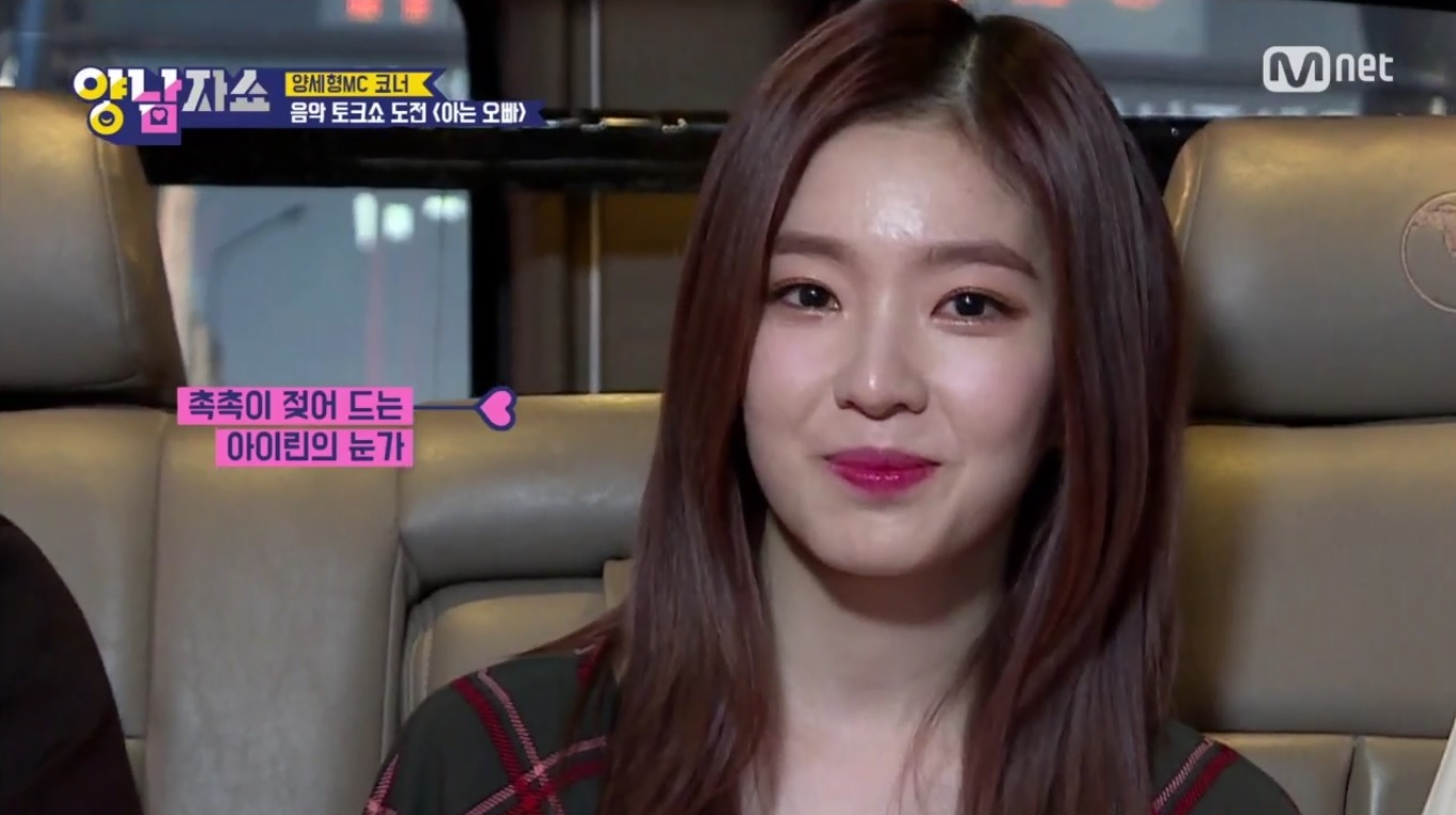 Irene de Red Velvet empieza a llorar cuando Yang Se Hyung habla de la presión de ser líder