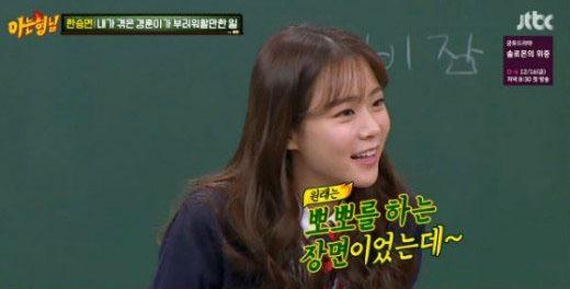 """Han Seung Yeon habla sobre su escena de beso con Ryu Hwa Young en """"Age Of Youth"""""""