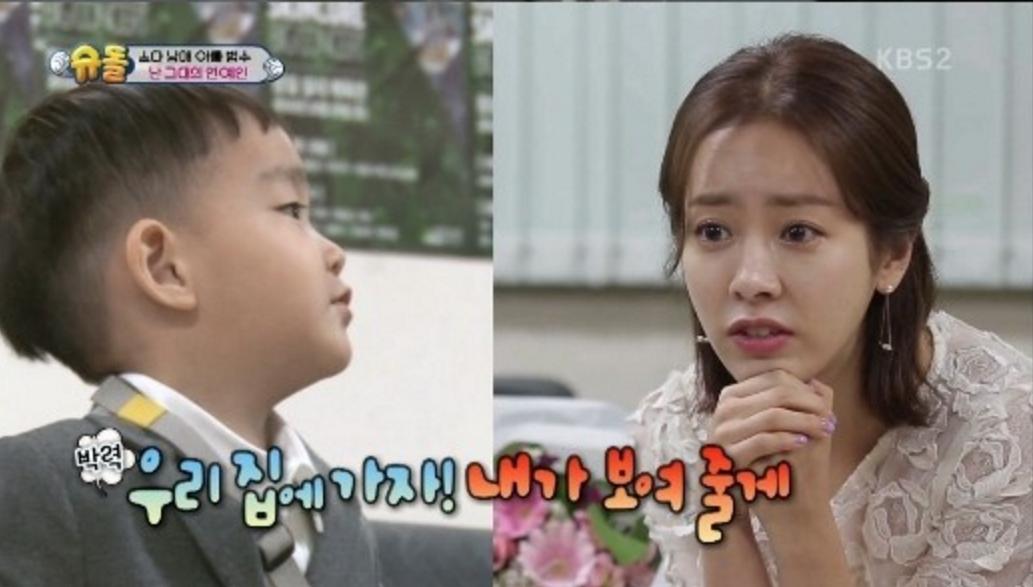 """Da Eul muestra su """"lado masculino"""" a Han Ji Min en """"The Return Of Superman"""""""