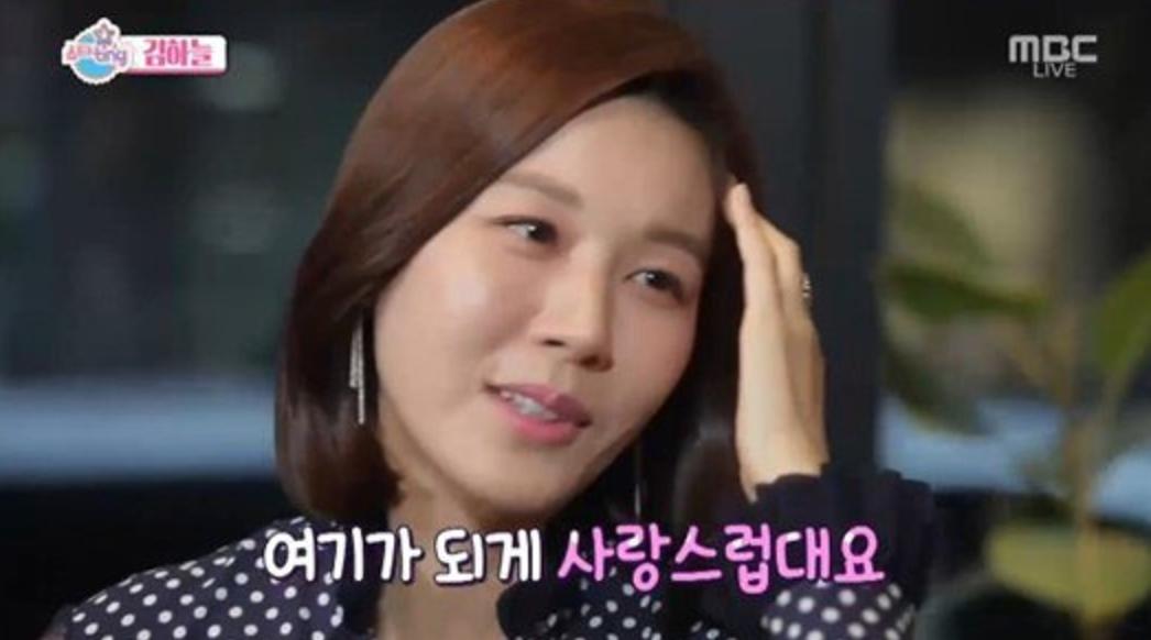 La actriz Kim Ha Neul habla sobre los originales cumplidos de su marido