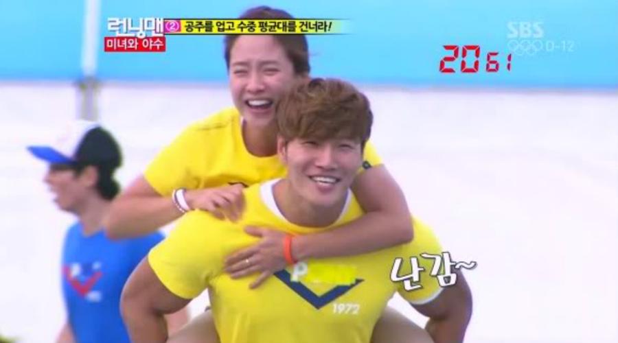"""[ACTUALIZACIÓN] La producción de """"Running Man"""" habría decidido la partida del programa de Song Ji Hyo y Kim Jong Kook"""
