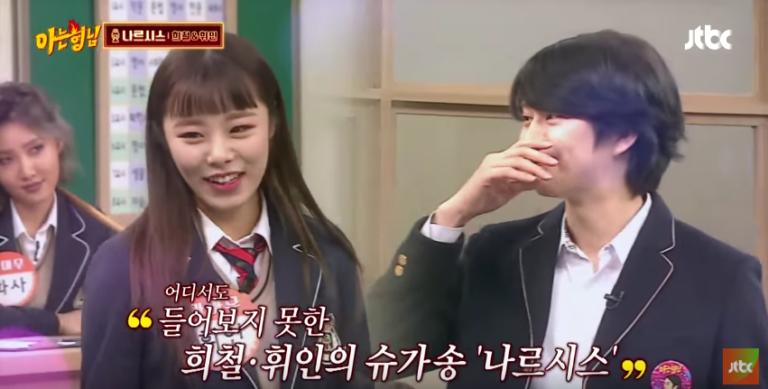 Min Kyung Hoon tiene una sola pregunta para Kim Heechul y Wheein de MAMAMOO