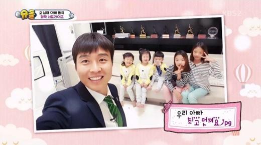 Daebak y sus hermanas sorprenden a Lee Dong Gook con un evento especial