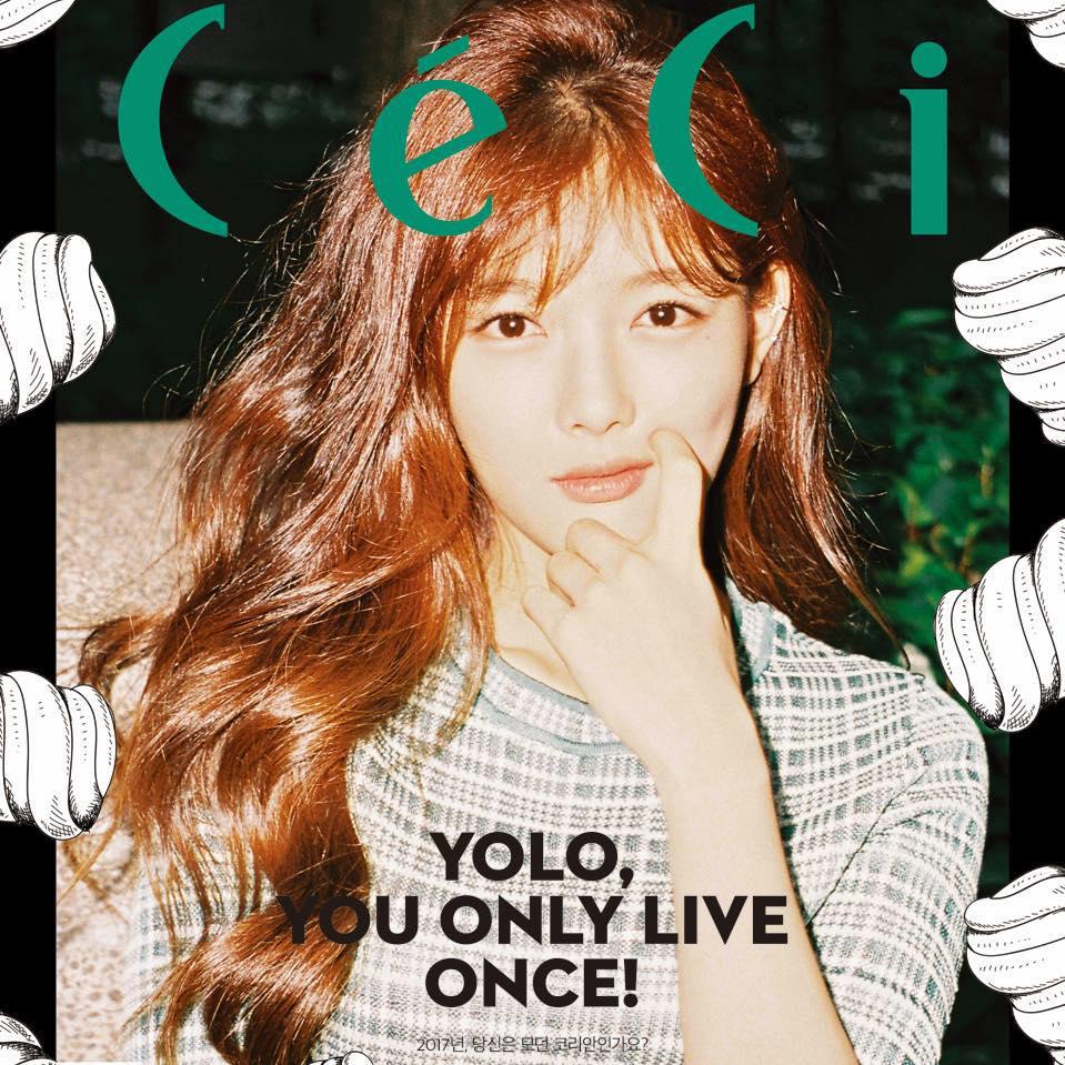 """Kim Yoo Jung muestra sus encantos a la revista """"CeCi"""""""
