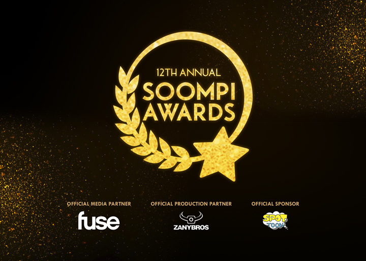 "La batalla regresa: ¡Vota en los ""12th Soompi Awards""!"