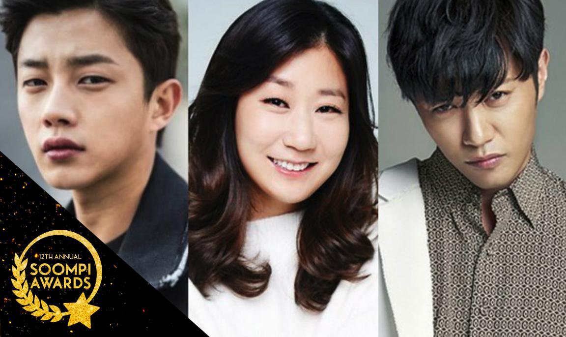 Prueba: ¿Qué tan bien conoces a estos actores revelación del 2016?