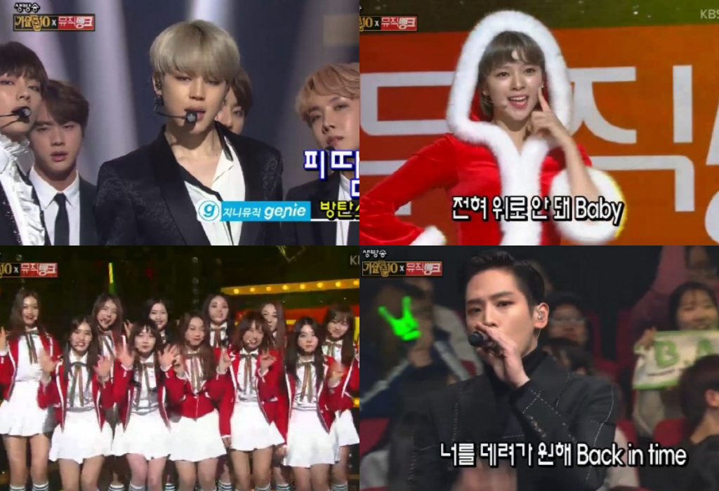"""¡Vean a los idols haciendo covers los unos de los otros en el especial navideño de """"Music Bank""""!"""