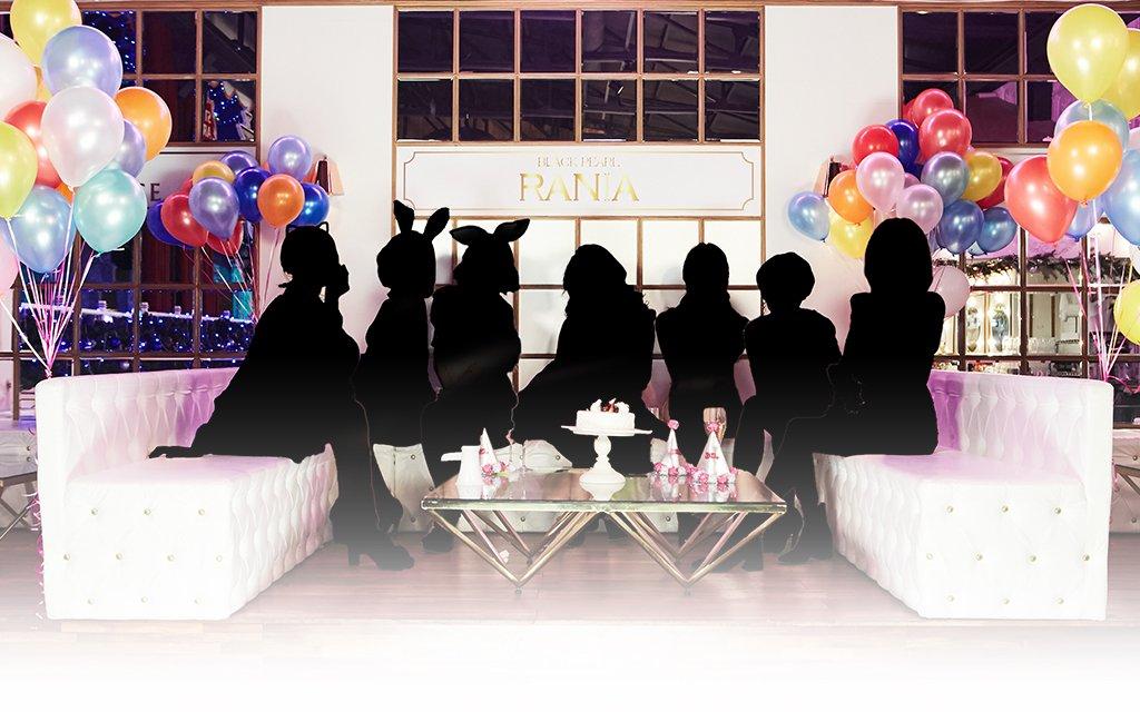 RANIA revela teaser para comeback con 4 nuevas integrantes