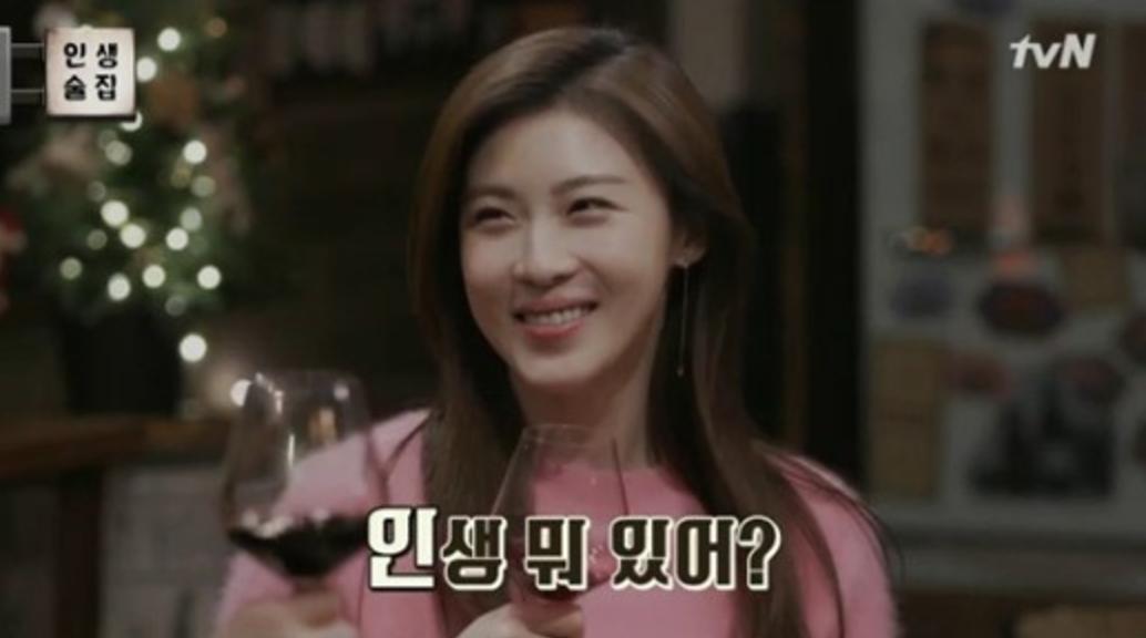 "El PD de ""Life Bar"" comparte cálidas historias detrás de cámaras sobre Ha Ji Won"