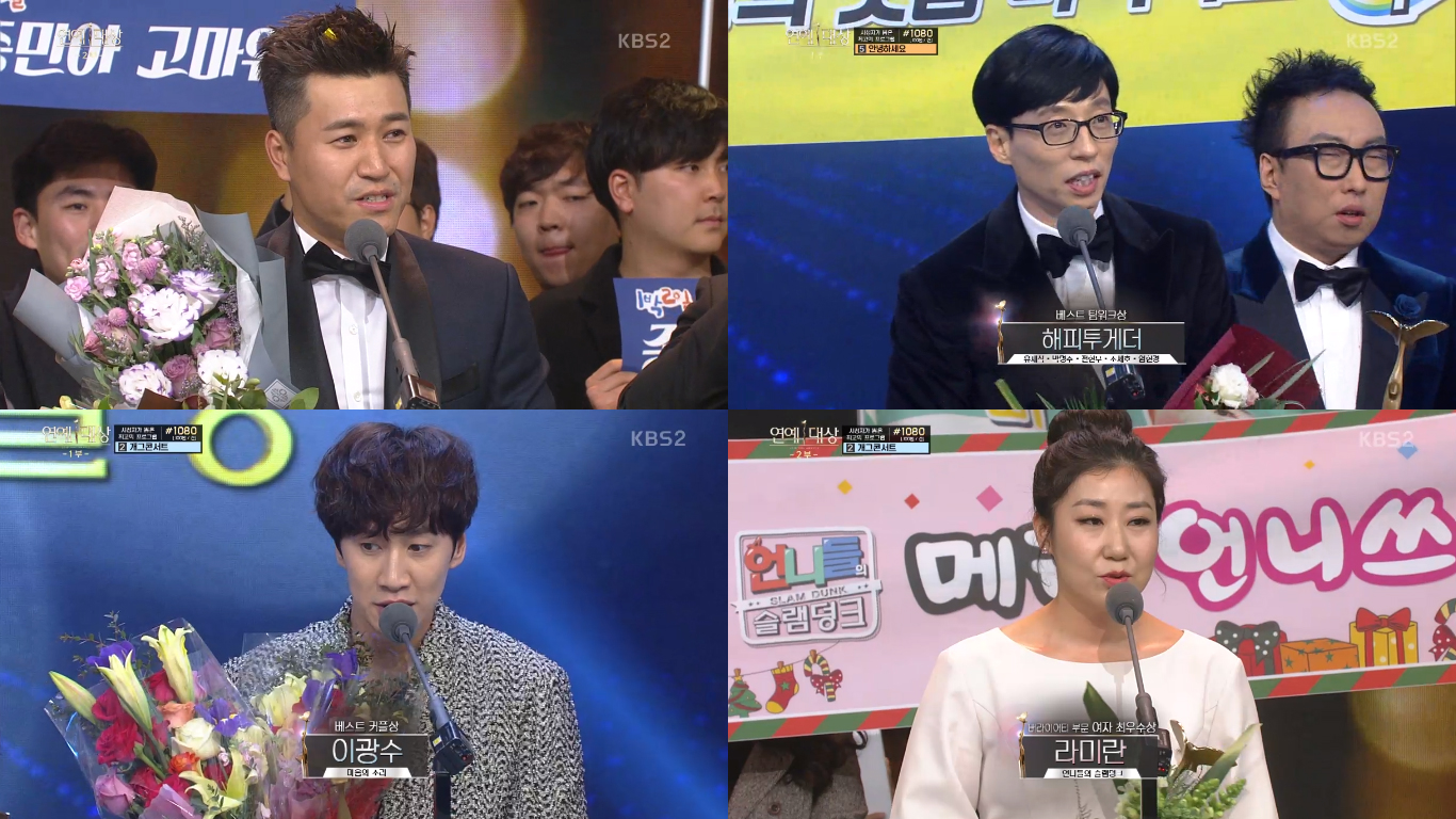 "Ganadores de los ""2016 KBS Entertainment Awards"""