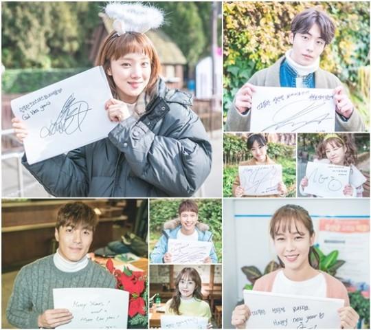 """El elenco de """"Weightlifting Fairy Kim Bok Joo"""" les desea una feliz navidad"""
