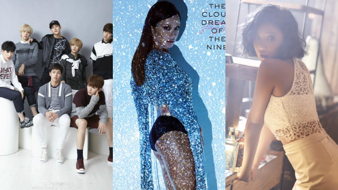 """Uhm Jung Hwa colaborará con MONSTA X y Hwasa de MAMAMOO en """"2016 KBS Gayo Daejun"""""""