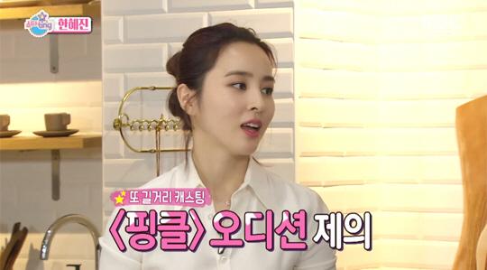 Han Hye Jin comparte su arrepentimiento por haberse rehusado a audicionar para Fin.K.L