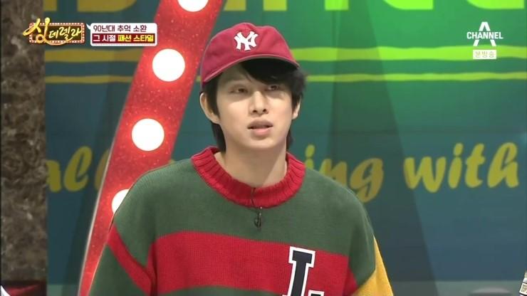 Kim Heechul de Super Junior revela que casi renuncia a su debut en SM Entertainment