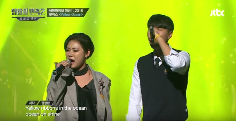 """Cheetah y un compañero de """"Nation Of Hip Hop"""" rinden un homenaje, lleno de lágrimas, a las víctimas del ferry de Sewol"""