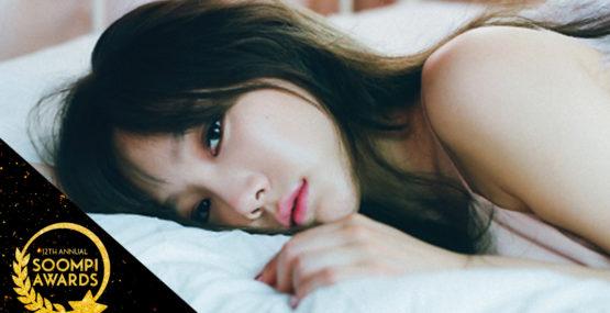 2016-soompi-awards-best-female-solo