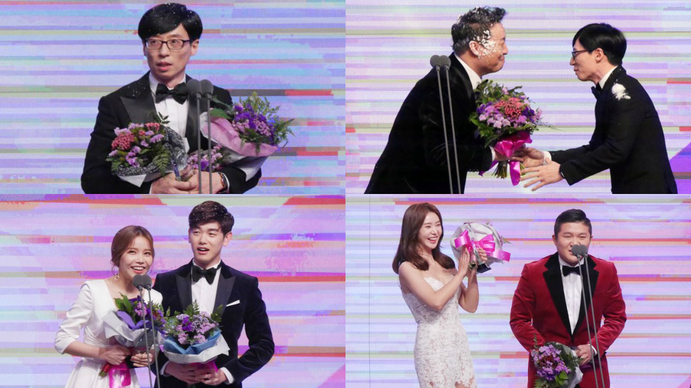 "Ganadores de los ""2016 MBC Entertainment Awards"""